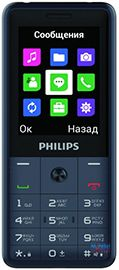 Philips E169 Xenium Dark Grey