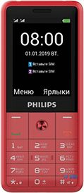 Philips E169 Xenium Red