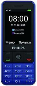 Philips E182 Xenium Blue