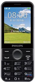 Philips E580 Black